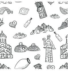 Georgia travel fashion seamless pattern vector