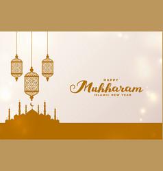 Islamic muharram event wishes background vector