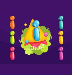 letter i vector image
