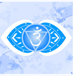 with symbol ajna - third eye chakra vector image
