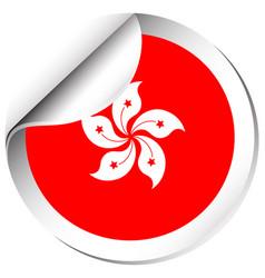 hong kong flag in sticker design vector image