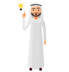 Arab iran businessman happy with his bright idea vector