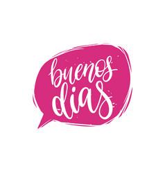 Buenos dias calligraphy spanish vector