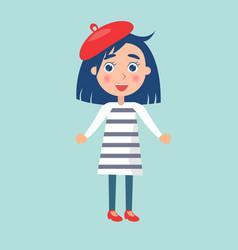 girl celebrates international holiday for kids vector image