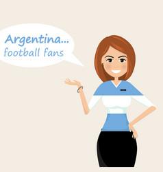 argentina football fanscheerful soccer fans vector image