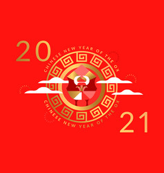 chinese new year ox 2021 gold asian frame card vector image