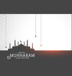 Holy muharram festival card with mosque design vector