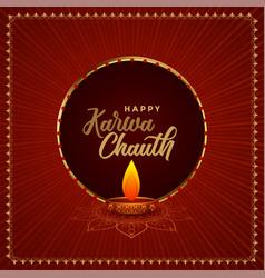 Karwa chauth festival india poster design vector