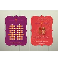 Wedding Chinese invitation card vector image