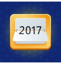 2017 Text New Year vector image