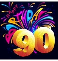 Fireworks Happy Birthday with a gold number 90 vector