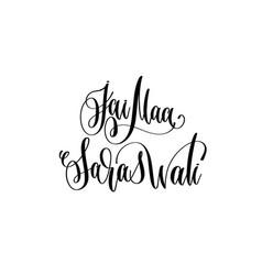 Jai maa saraswati - hand lettering inscription vector
