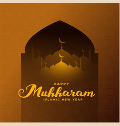 Traditional muslim muharram festival card design vector