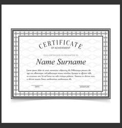 certificate template with dark grey borders vector image