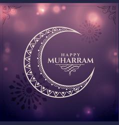 Shiny happy muharram festival card design vector