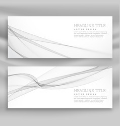 clean gray wave banner template vector image