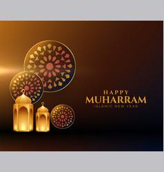 Happy muharram traditional muslim festival card vector
