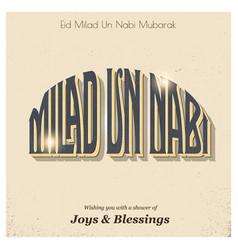 Eid milad un nabi typographic design vector