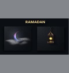 fanus muslim feast holy month moon night vector image