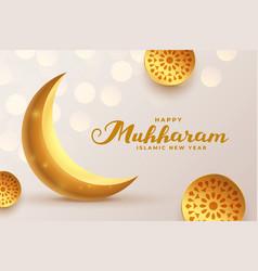 Muharram festival card design background vector