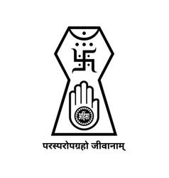 black and white jain logo clip art vector image