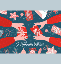 flat hands holding christmas vector image