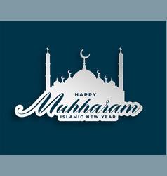 Islamic muharram festival card in papercut style vector