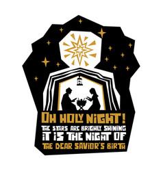 O holy night vector