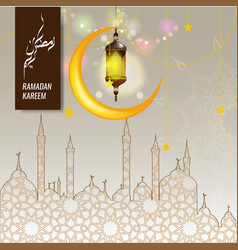 ramadan kareem or eid mubarak greeting or vector image