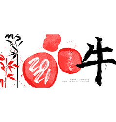 Chinese new year ox handdrawn red ink brush banner vector