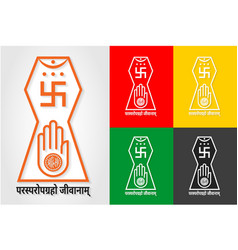 colorful jain icon logo vector image