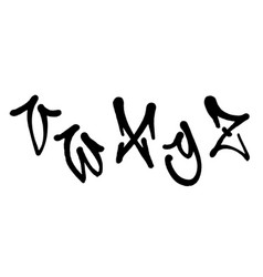 graffiti spray font alphabet with a spray in black vector image