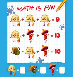 Math game worksheet mexican tacos avocado chili vector