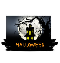 Spooky house halloween background scary vector