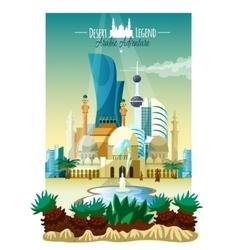 Arabic City Landscape Poster vector image
