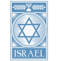 Israel poster - star of david symbol of israel vector