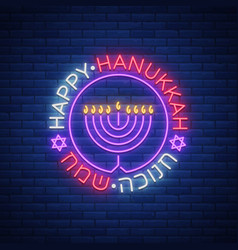 background of chanukah with menorah and vector image vector image