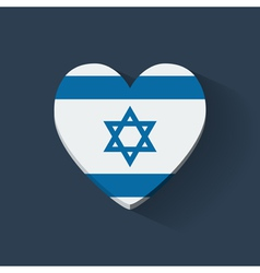 Heart-shaped icon with flag of Israel vector