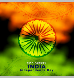 india independence day decorative card design vector image