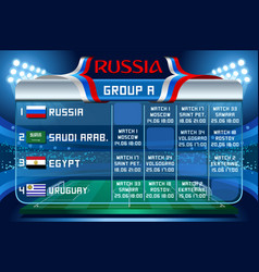 russia world cup group a wallpaper vector image
