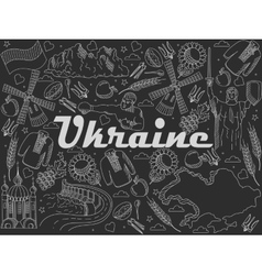 Ukraine chalk vector