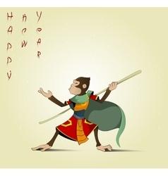 Fun cartoon Hanuman vector image vector image