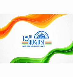 15th august independence day india wavy flag vector