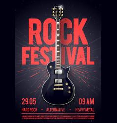 rock festival concert party flyer or poster design vector image