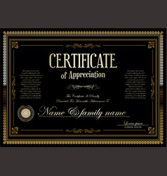 Certificate or diploma retro vintage black vector