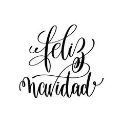 Feliz navidad hand lettering positive quote vector