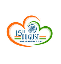 love india independence day heart background vector image