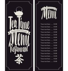 Menu tea with hieroglyph vector