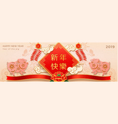 Paper cut with pig for 2019 chinese new lunar year vector
