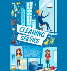 Poster for house cleaning service vector
